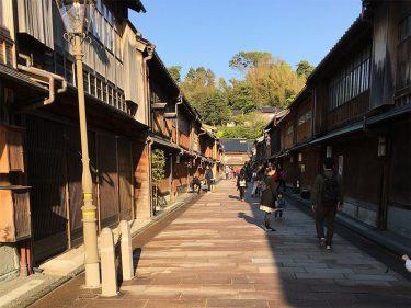 金沢の情緒溢れる三大茶屋街「にし茶屋街」「ひがし茶屋街」「主計町茶屋街」